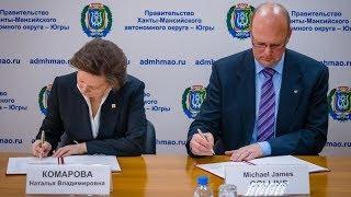 Югра и «Салым Петролеум» заключили соглашение о сотрудничестве