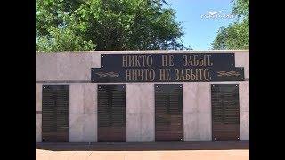 Хорошие новости Волжского района от 28.06.2018