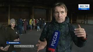 Жители Владивостока смогли убедиться, что «Спецзавод №1» законсервирован