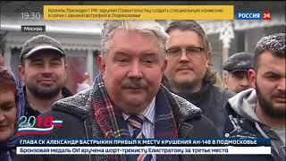 Россия 24 | 11.02.2018: Бабурин рассказал, как защититься от генномодифицированной продукции - Росси