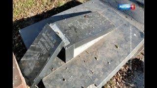 В Ростове вандалы устроили погром на Верхне-Гниловском кладбище