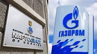 Украина сделала неожиданное предложение России по транзиту газа