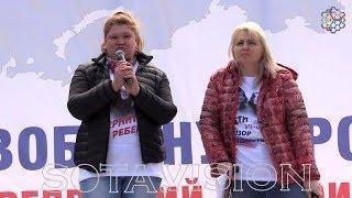 Марш матерей. Несанкционированное шествие. Москва. Трансляция