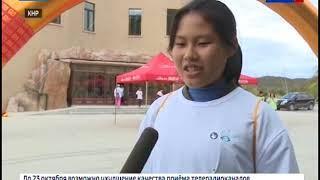 Более 50 амурских и китайских семей пересекли хребет Синаньлин