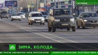 Новости Сегодня на НТВ Вечерний выпуск 12.11.2018