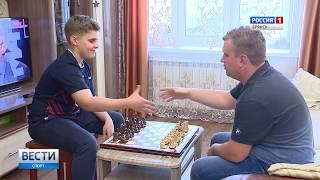"""Вести. Брянск. Спорт"" (эфир 26.05.2018)"
