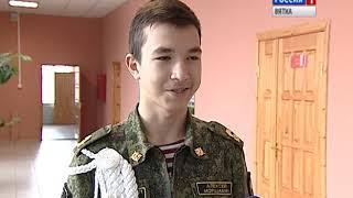 Кировские кадеты встретились с бойцами ОМОН (ГТРК Вятка)