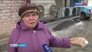 """""""Вести. Брянск"""" (эфир 20.03.2018 в 20:45)"""