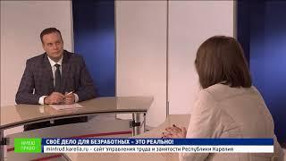 """""""Россия 24. Карелия"""". """"Имею право"""". 10.07.2018"""