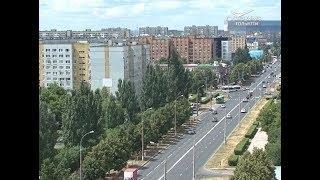 В Тольятти пройдет первая сессия по разработке стратегии лидерства Самарской области