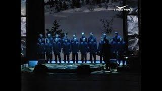 Перед самарскими зрителями выступил хор Сретенского мужского монастыря
