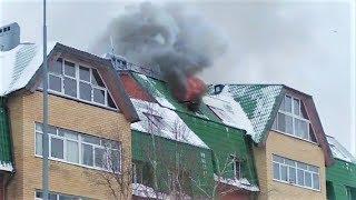 В квартире сгорело всё: в Ханты-Мансийске организовали сбор помощи многодетной семье