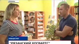 Новости Рязани 7 сентября 2018 (эфир 18:00)