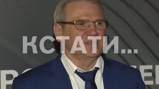 Министр промышленности и торговли России Денис Мантуров посетил сегодня Нижегородскую область
