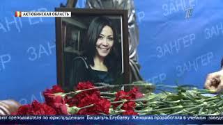 Родственники погибших в ДТП казахстанцев выехали в Россию, чтобы забрать их тела на родину