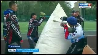 Астраханец выиграл Чемпионат мира по пейнтболу