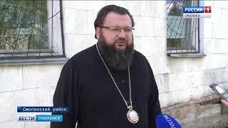 Врачей смоленской амбулатории поддержит Всемирный русский народный собор