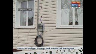 Счетчики наконец-то заработали: в Моргаушском районе компания-подрядчик решила довести дело до конца