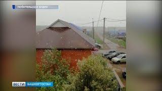 Башкирия встретила первый день лета природной аномалией