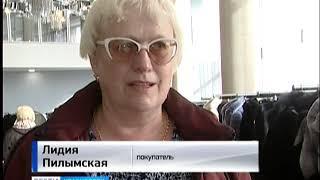 В Красноярске открылась меховая выставка