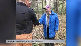 Сотрудники поискового отряда «Центр-Спас» нашли пропавшего в лесу пенсионера