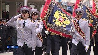 В Уфе отметили 300-летие российской полиции