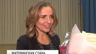 В Белгороде 14 многодетных матерей наградили почётным знаком «Материнская слава»