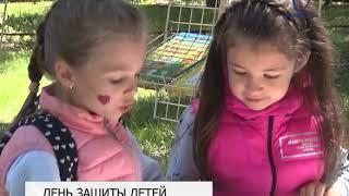 День защиты детей отметили в Белгороде концертными программами