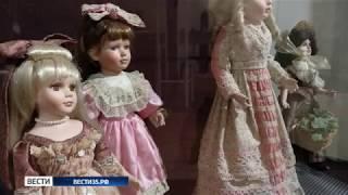 В Вологде открывается выставка старинных кукол