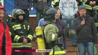 Томские пожарные посостязались в кроссфите