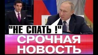Экономический прорыв России : Недовольный Путин требует отчёта, Туапсе, Космос и др НОВОСТИ