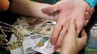За избавление от сглаза жительница Ханты-Мансийска заплатила миллион