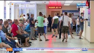 Более 400 тыс. жителей Пензенской области уже пользуются порталом госуслуг