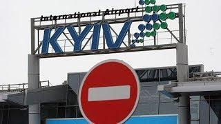 Зачем Украина ограничила въезд россиянам? Дискуссия на RTVI