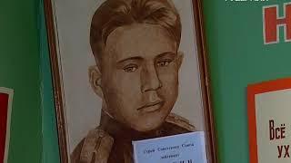 В Самарской области отдали дань памяти легендарному земляку Михаилу Крыгину