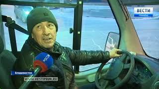 Мэрия Владивостока ставит опыты на пассажирах автобусов