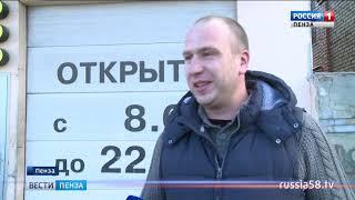 Инспекторы советуют пензенским автомобилистам «переобуться»