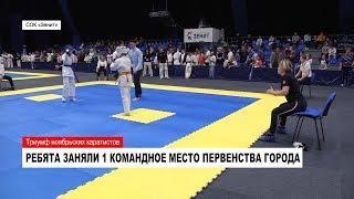 Соревнования по киокусинкай карате