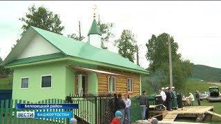 В Белорецком районе возвели новую мечеть