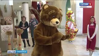 В Смоленске чествовали лучших работников культуры