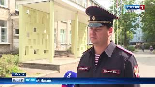 Вести-Псков 15.08.2018 11-40