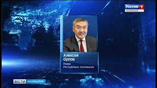 Совещании правительства России по социальным вопросам