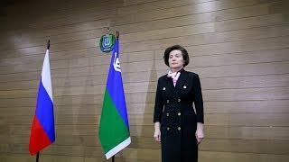 Наталья Комарова выступит с ежегодным обращением к югорчанам