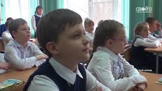 Многодетные семьи на Ставрополье могут получить пособие на подготовку детей к школе