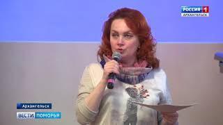 """В регионе проводится профилактическая акция """"Дети России 2018"""""""