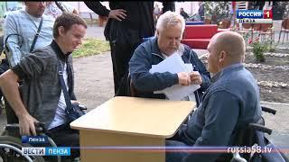 В Пензе спортивные состязания «Без преград» собрали более 70 инвалидов