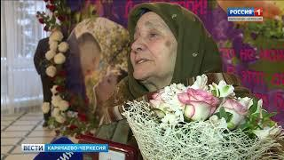 Вести Карачаево-Черкесия 27.11.2018