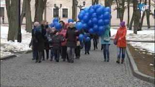 В Великом Новгороде прошла акция «Зажги синим»