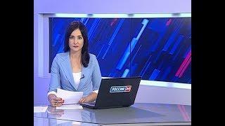 Вести Бурятия. 19-00 Эфир от 19.10.2018