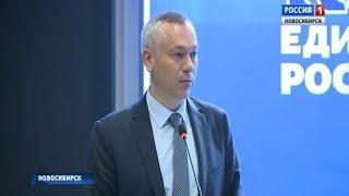 Андрей Травников выдвинут в губернаторы от «Единой России»